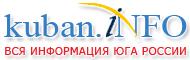 Кубанский информационный портал kuban.info