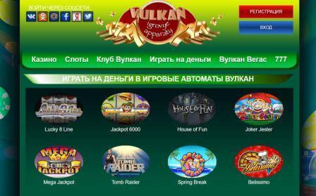 Игровые автоматы онлайн на деньги украина игра игровые автоматы клубничка бесплатно