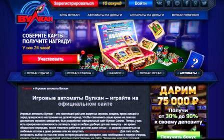 Автоматы игровые честная игра форум автоматы без регистрации онлайн inurl index php act login
