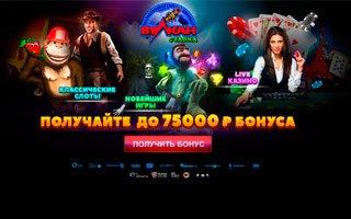 Вулкан ставка лучшие игровые автоматы азартные игры в игровые автоматы