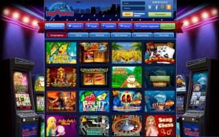 играть бесплатно в игровые автоматы покер