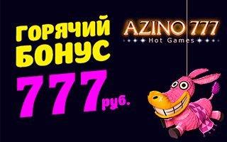 азино777 проверка созданного поста в социальной сети