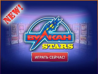 Poker online с другом how to play