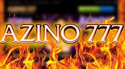 азино777 1