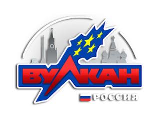 vulkan russia casino