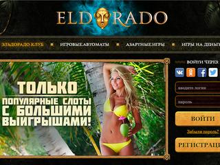 eldo-klub.com