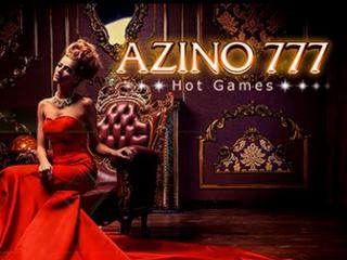 Азино 777 - официальный сайт казино