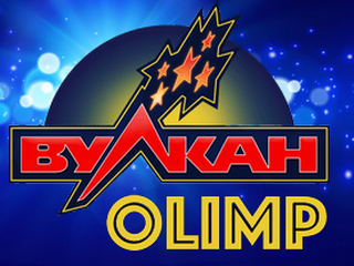 вулкан олимп казино