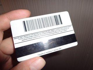 заказать магнитные пластиковые карты
