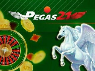Казино Пегас21