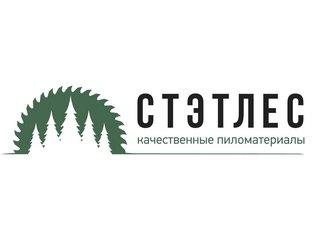 купить пиломатериалы в Москве и области