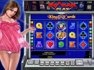 Гарантии безопасности игроков в онлайн казино Вулкан Россия
